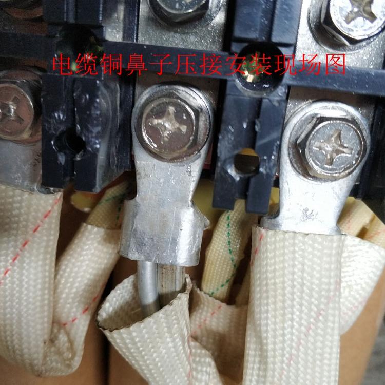 电缆铜鼻子压接安装图