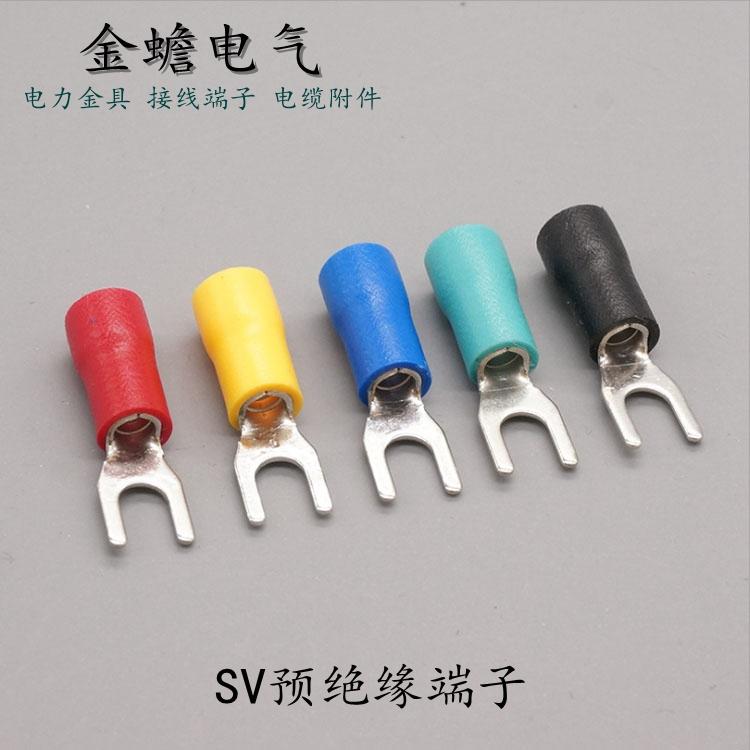 SV预绝缘端子图片 叉形线鼻子标准