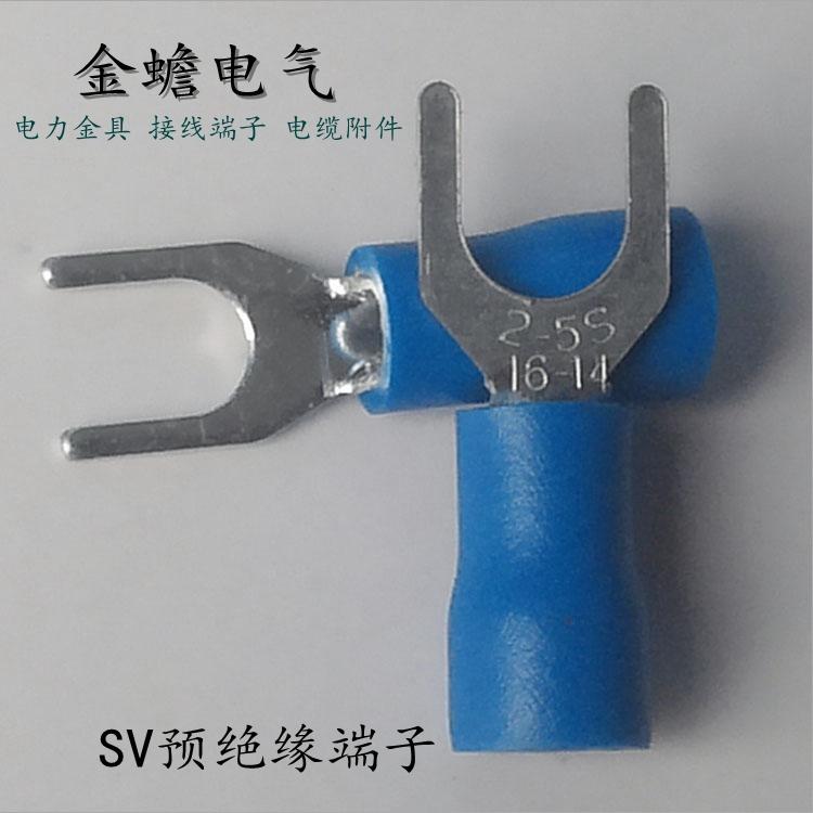 UT冷压接线端子 叉形冷压裸端子 U型Y型铜鼻子